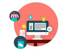 网站内容的打造与运营安排