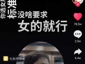 一个暴涨10万粉丝的抖音短视频拍摄推荐技巧