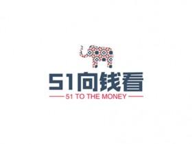 51向钱看:一个让你赚到钱的网赚博客
