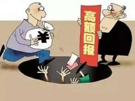 时时彩计划是骗局还是稳赚不赔的赚钱项目?