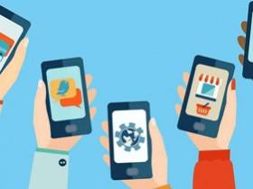 怎样才能利用手机赚钱?要先学会利用手机软件