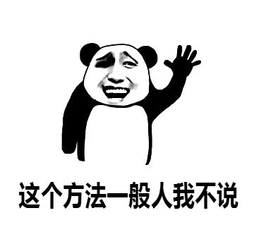 闽北游快速赚金币的技巧和方法