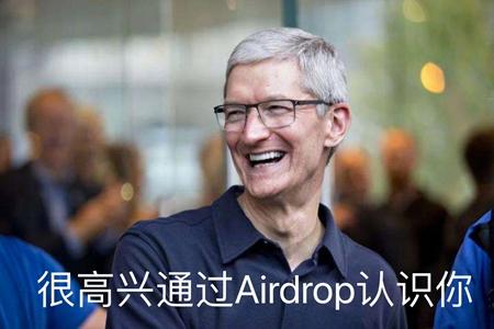 苹果手机隔空投送营销引流⽅法